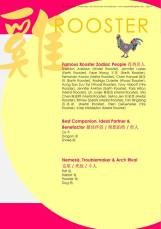 fire-rooster-2017-rooster-02