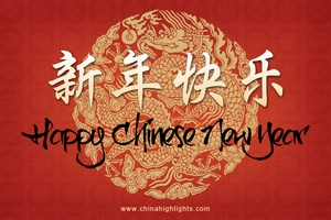 hny-in-chinese